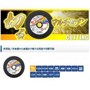 レヂトン 薄型両面補強切断砥石(多用途)マルチセブン 105×1.0×15mm(10枚入) takahashihonsha