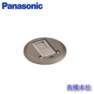 パナソニック フラットドアストッパー 床側部材 サテンシルバー色 ロック機構付 手動ロック式 MJE1BS2ST|takahashihonsha