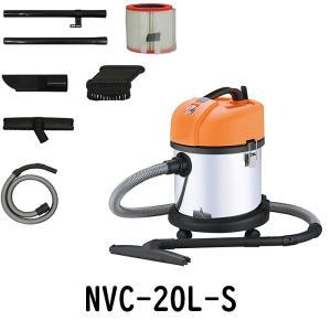 乾湿問わず吸引できる業務用掃除機です。 1200Wの大容量パワフルクリーナー 丈夫でお手入れ簡単のス...