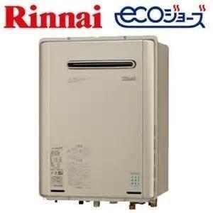 【台数限定】 リンナイ 追い炊きガス給湯器  RUF-K205SAW(A) 13A  エコジョーズ 20号 オート 屋外壁掛型 Rinnai|takahashihonsha