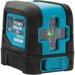 山真製鋸(YAMASHIN)レーザー下げ振りグリーン SG-G2|takahashihonsha