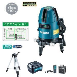 マキタ グリーンレーザー SK40GD+TK00LM2000+A-68806 屋内・屋外兼用墨出し器 【クロスライン・ろく】|takahashihonsha
