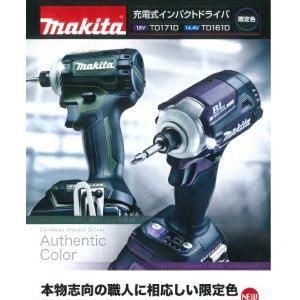 マキタ TD171DGXAP/AG 充電式インパクト 18V 6.0Ah ゼロブレ 楽らく4モード 【製品保証サービス有り】|takahashihonsha