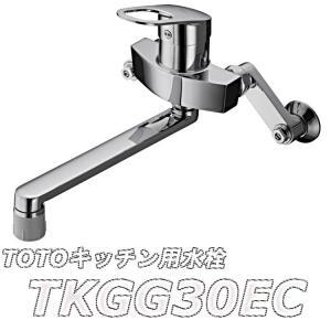 【数量限定セール】TOTO シングルレバー混合栓 TKGG30EC 壁付タイプ エコシングル/吐水切替 水栓 一般地|takahashihonsha