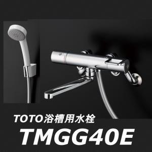 【数量限定セール】TOTO 浴槽用水栓 TMGG40E 壁付サーモスタット混合水栓(エアイン)|takahashihonsha