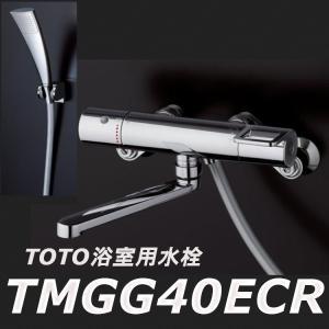 【数量限定セール】TOTO 浴槽用水栓 TMGG40ECR 壁付サーモスタット混合水栓(エアイン)|takahashihonsha