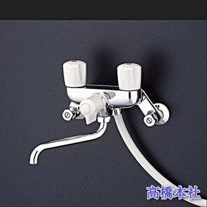 【数量限定セール】TOTO TMS20C 壁付2ハンドル混合水栓(一時止水付、スプレー)|takahashihonsha