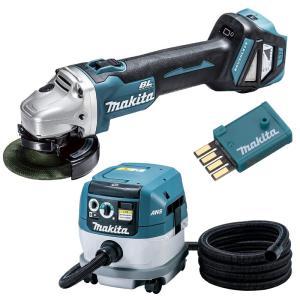 マキタ 無線連動集塵機+グラインダーセット VC0840+GA412DZ+A-66151 AWS 無線連動対応 takahashihonsha