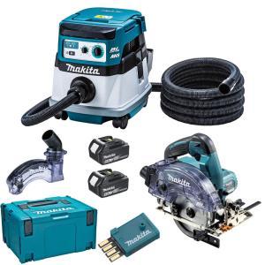 マキタ 無線連動集塵機+防塵丸鋸セット VC864DZ+KS513DRG+A-66151+198646-5 AWS|takahashihonsha