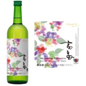 お得な6本セット 高畠ワイン 新酒 2019 辛口 6本 高畠ワイナリー