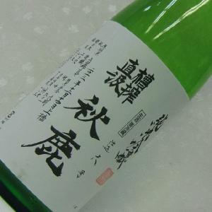 秋鹿 槽搾直汲 純米吟醸 無濾過生原酒 1800ml|takama