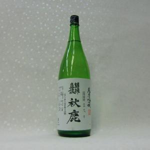 秋鹿 槽搾直汲 純米吟醸 無濾過生原酒 720ml|takama