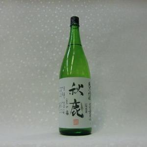 秋鹿 純米吟醸 無濾過生原酒 720ml|takama