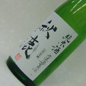 秋鹿 純米 無濾過生原酒 1800ml|takama