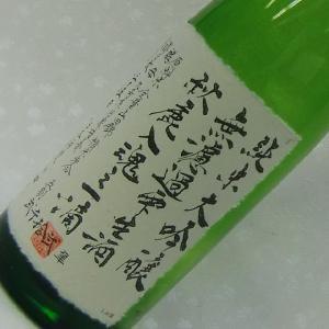 秋鹿 入魂之一滴 雫酒 純米大吟醸 生原酒 1800ml|takama