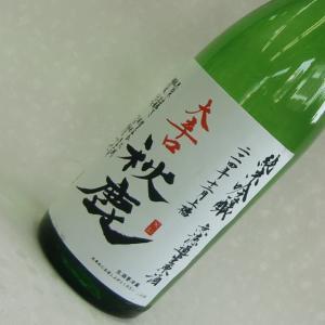 秋鹿 大辛口 純米吟醸 無濾過生原酒 1800ml|takama