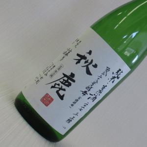 秋鹿 多酸熟成 純米生原酒 28BY 1800ml|takama