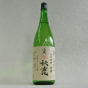 秋鹿 山廃 純米 無濾過生原酒 720ml|takama
