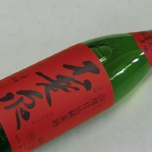 不老泉 赤ラベル 山廃純米原酒 参年熟成 1800ml takama