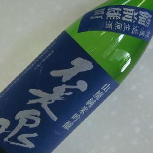 不老泉 備前雄町 山廃純米吟醸 生原酒 1800ml takama