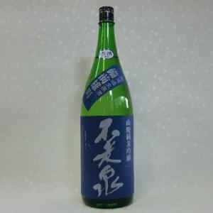 不老泉 備前雄町 山廃純米吟醸 生原酒 720ml takama