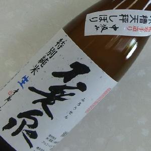 不老泉 中汲み 特別純米 生原酒 720ml takama