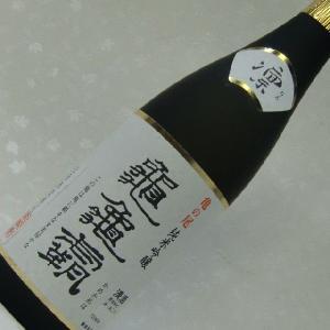 不老泉 亀亀覇 凛(りん) 純米吟醸 15年古酒 720ml takama