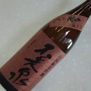 不老泉 亀の尾 山廃純米吟醸 1800ml takama