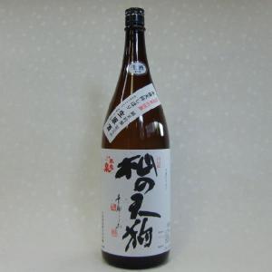 不老泉 杣の天狗 (そまのてんぐ) 純米吟醸 うすにごり生原酒 720ml takama