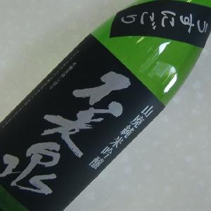 不老泉 うすにごり 山廃純米吟醸 生原酒 1800ml takama