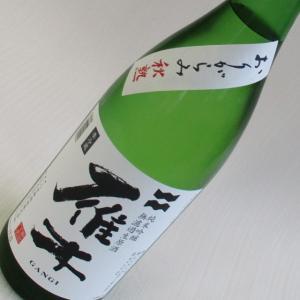 雁木 おりがらみ秋熟 純米吟醸 無濾過生原酒 1800ml takama