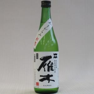 雁木 おりがらみ秋熟 純米吟醸 無濾過生原酒 720ml takama