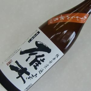 雁木 おりがらみ秋熟 純米 無濾過生原酒 1800ml takama