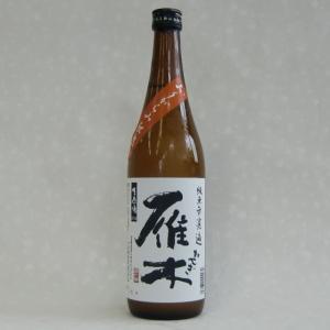 雁木 おりがらみ秋熟 純米 無濾過生原酒 720ml takama