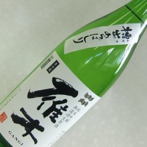 雁木 槽出あらばしり 純米吟醸 無濾過生原酒 1800ml takama
