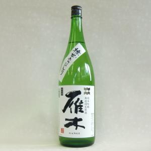 雁木 槽出あらばしり 純米吟醸 無濾過生原酒 720ml takama