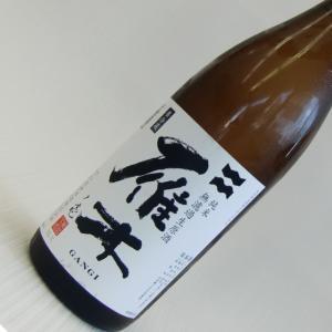 雁木 純米 無濾過生原酒 1800ml takama