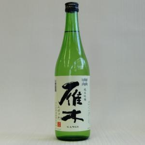 雁木 みずのわ 純米吟醸 720ml takama