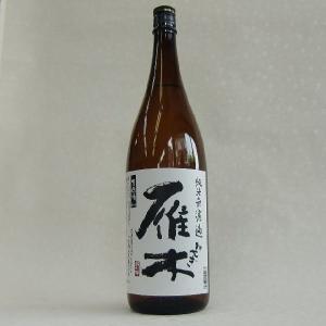 雁木 純米 無濾過生原酒 720ml takama