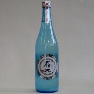 雁木 活性にごり 発泡純米生原酒 720ml takama