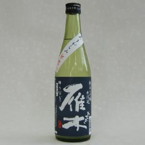 雁木 ゆうなぎ おりがらみ 秋熟 純米大吟醸 500ml takama