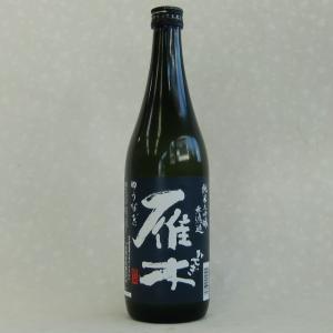雁木 ゆうなぎ 純米大吟醸 無濾過 720ml takama