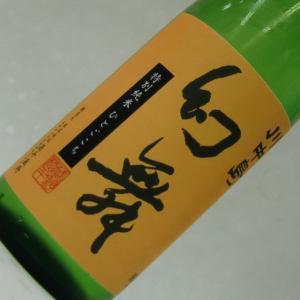 幻舞 ひとごこち 特別純米 無濾過生原酒 1800ml|takama