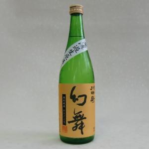 幻舞 ひとごこち 特別純米 無濾過生原酒 720ml|takama
