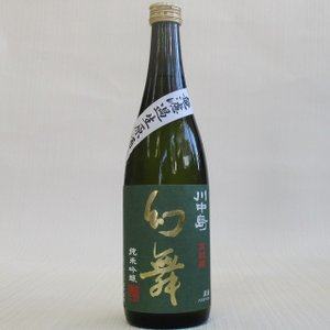 幻舞 金紋錦 純米吟醸 無濾過生原酒 720ml|takama