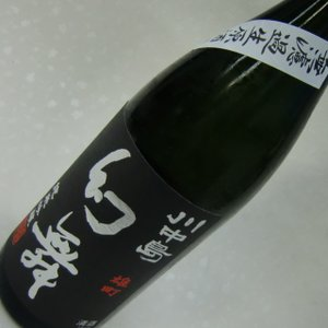 幻舞 雄町 純米吟醸 無濾過生原酒 1800ml