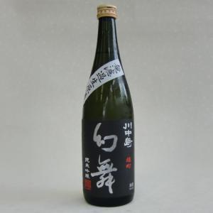 幻舞 雄町 純米吟醸 無濾過生原酒 720ml|takama