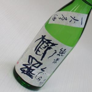 櫛羅 純米 一火原酒 1800ml takama
