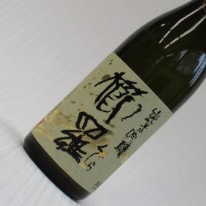 櫛羅 中取り 純米吟醸生 1800ml takama