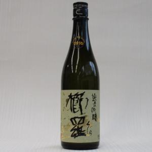 櫛羅 中取り 純米吟醸生 720ml takama